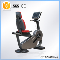 BCE402 Best fitness machine electric recumbent bike for elderly exercise