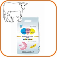 Cheap Price High Quality Milk Replacer (Powder) For Calves