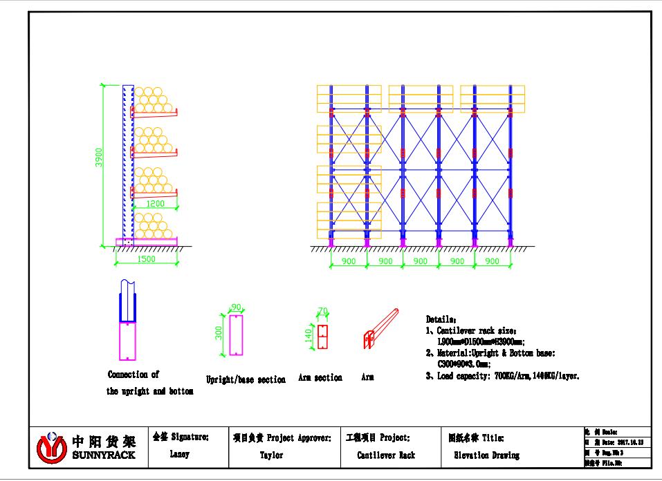 Сверхмощный двухсторонней консольная система для стальных труб хранения