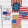Personalized Stock Independence Day American Garden flag