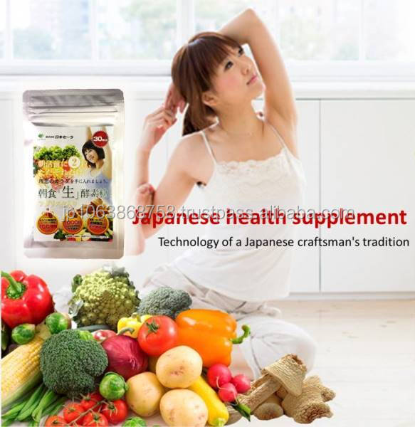 This supplement go to have even when eating out because it can be utilized in every daily life scenes and because is easy to car
