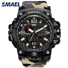 SMAEL Fashion Men 50M Waterproof Sport Camouflage Watch Multifunction Quartz Digital Dual Display Wrist Watch