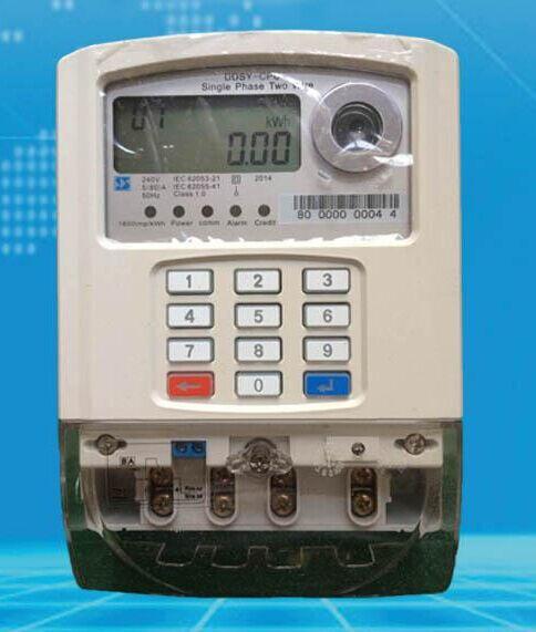 Smart Card Electric Meter Digital Prepaid Electric Meter