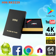 Customized H96 RK3229 2G 16G Tv Box android tv box dubai for medical use Android 6.0 Set Top