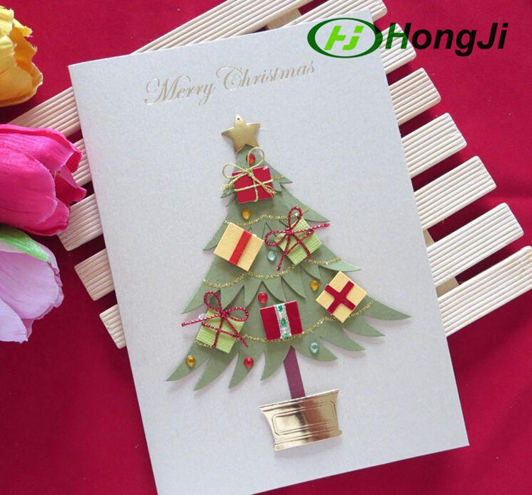 1319cm folded unique design handmade christmas greeting
