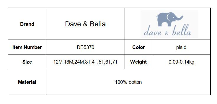 DB5370 dave bella autumn baby boys handsome shirt boys cotton tee baby boutique shirts children high quality top
