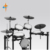 China Hot Sell Professional Oem Electronic Black Drum Set