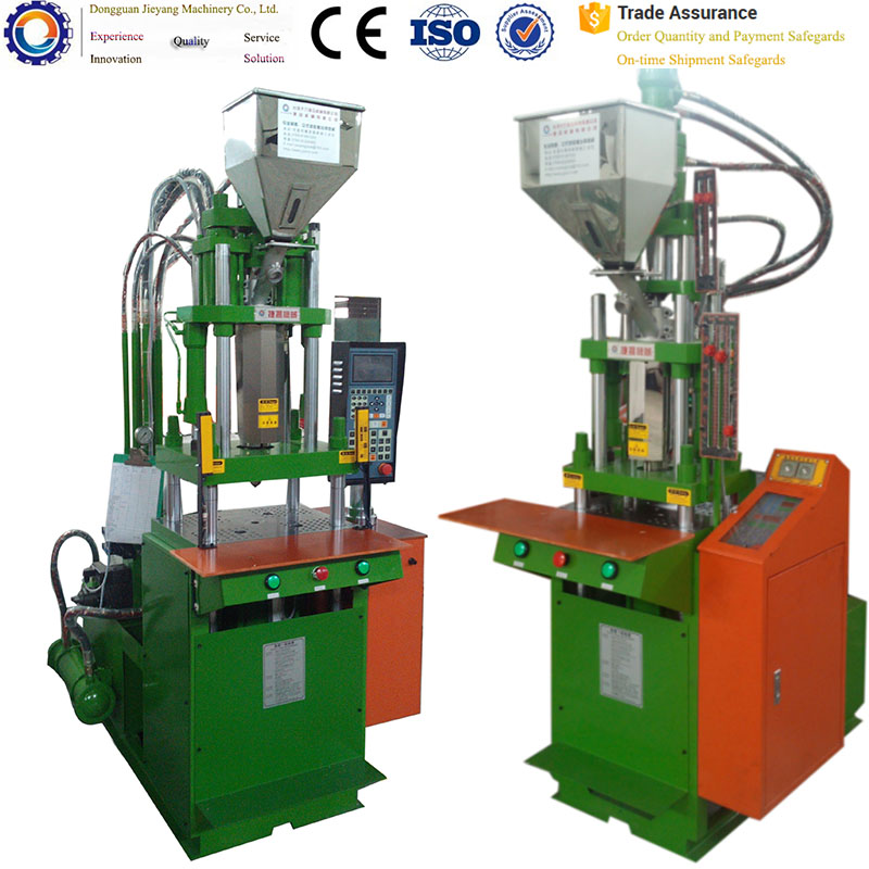 Factory Price CE Plastic Vertical Injection Molding Machine Price