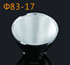 best selling cob plastic car light reflector