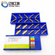 Zhuzhou Cemented Carbide Cutting Tools Grooving Insert ZTED02503-MG YBG Grade