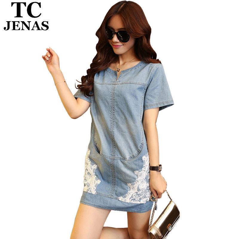 b3e26d8e3e6 Cheap Mini Dress Jeans