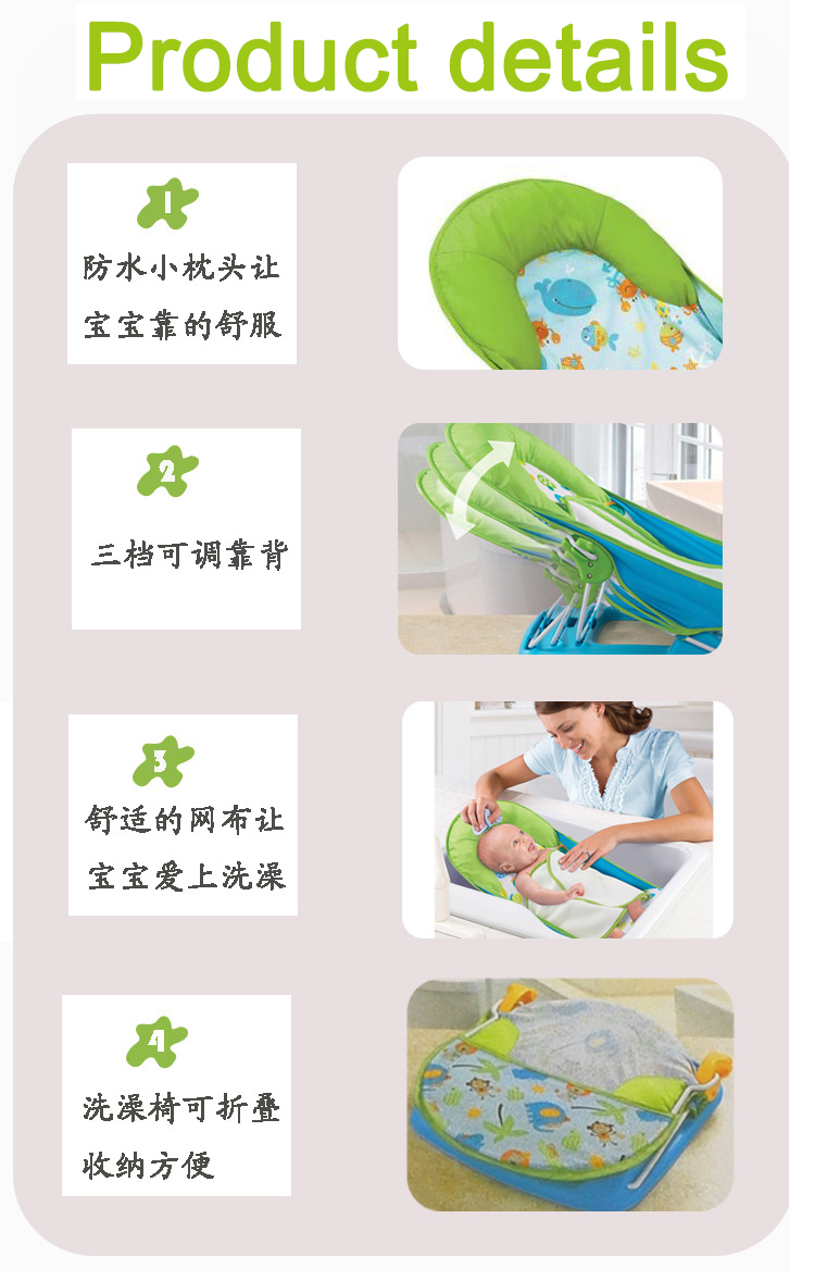 Foldable bathing bed,sozzy toddler baby bath chair
