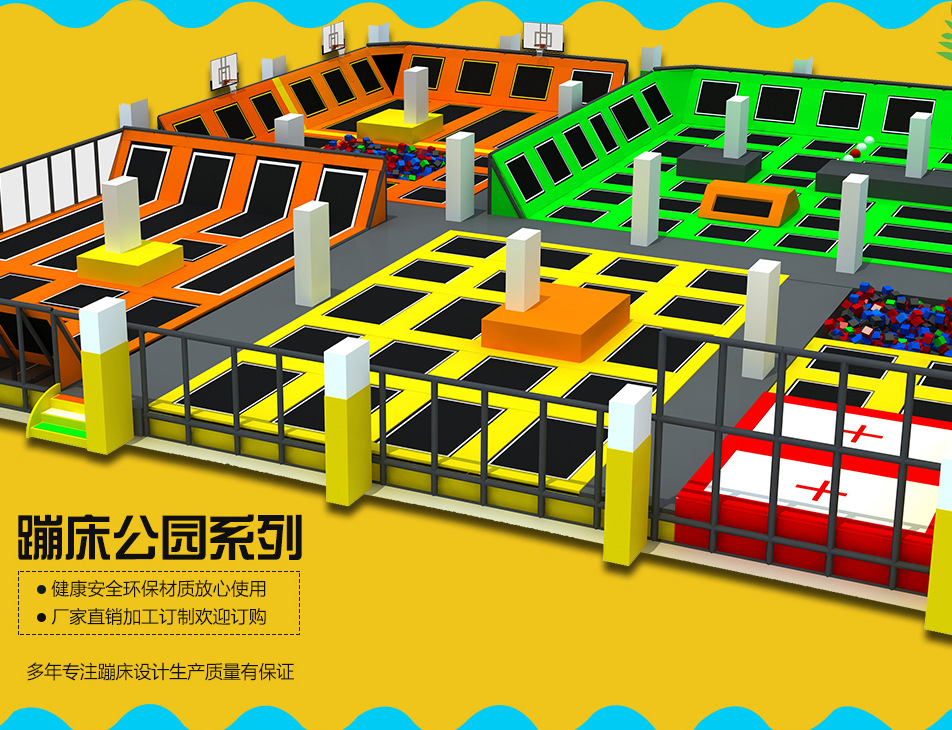 Wenzhou Shuren Cheap Price Square Indoor Playground Children Super Gymnastics Trampoline Park for Sale
