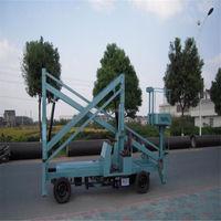 Mobile Boom Lift Truck /cherry Picker For Sale - Buy Cherry Picker ...
