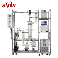 Short Path Essential Oil Extraction Equipment Glass Distillation Column