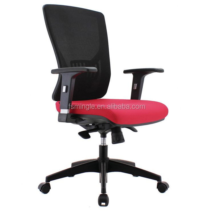 good quality staff chair,office computer chair,mesh office chair for office