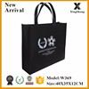 China non woven bag factory wholesale custom design silk print pla non woven bag