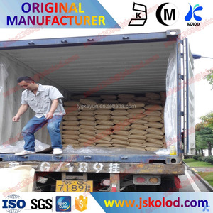 Guar gum raw material KCl used as thickener Potassium Chloride