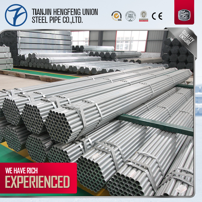 alibaba news business price list of galvanized welde mild steel pipe price