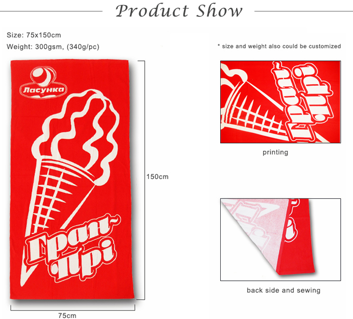 Free Sample [10% discount ] promotional rectangle custom print beach towel cotton