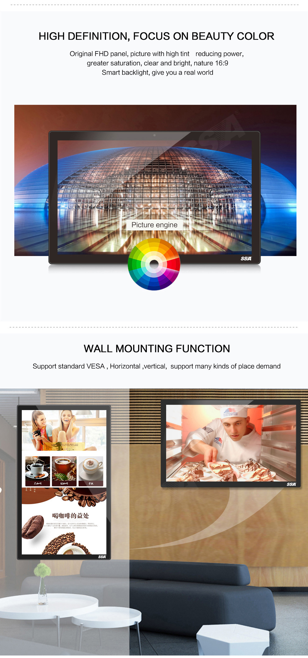 24 inch advertising android tablet pc wifi multi function digital tablet