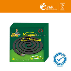 125mm mosquito repellent coil 10pcs