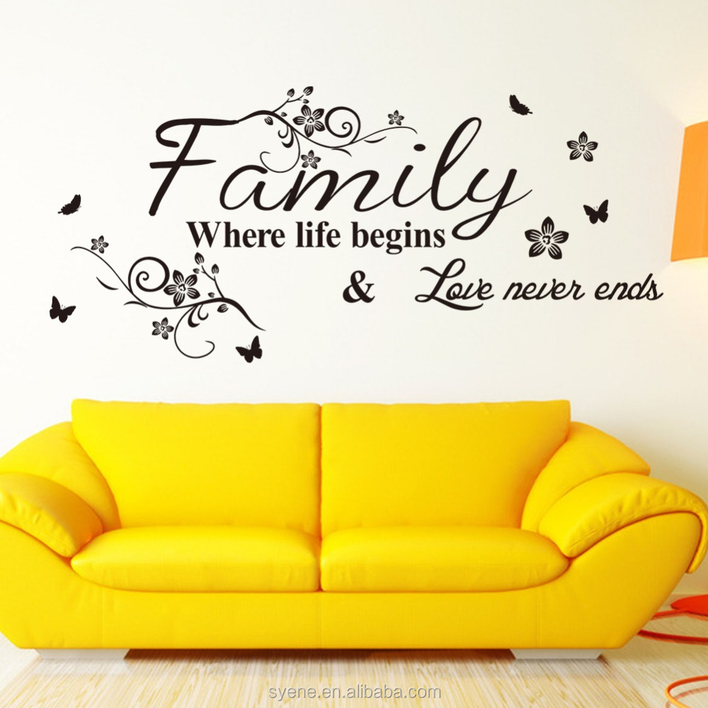 Printable Wall Decal Sticker 3d Art Vinyl Custom Wall Decals Sticker ...