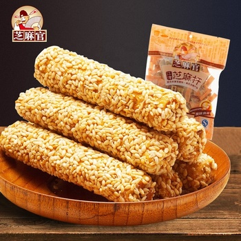 Zhiamguan Delicious  Healthy Food 280g Handmade Sesame Snacks