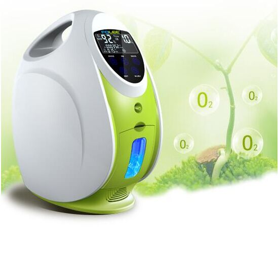 China Manufacture Home Oxygen Concentrator For Sale