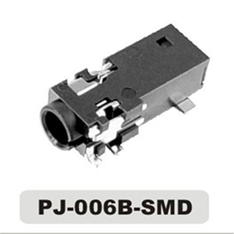 SMD Klinkenbuchse 2,5 mm 4-polig