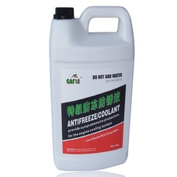 Ethylene Glycol Antifreeze >> Ethylene Glycol 50 Antifreeze Coolant For Sale Buy Ethylene Glycol 50 Antifreeze Coolant Green Engine Coolant Rust Protection For Cars Product On