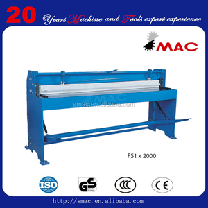 treadle shearing machine good quality