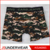 /product-detail/lux-underwear-men-fancy-underwear-teen-male-underwear-for-soldiers-60190383633.html
