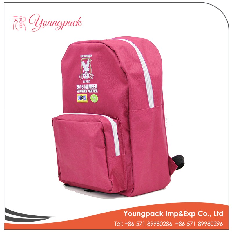New Products boys school bag
