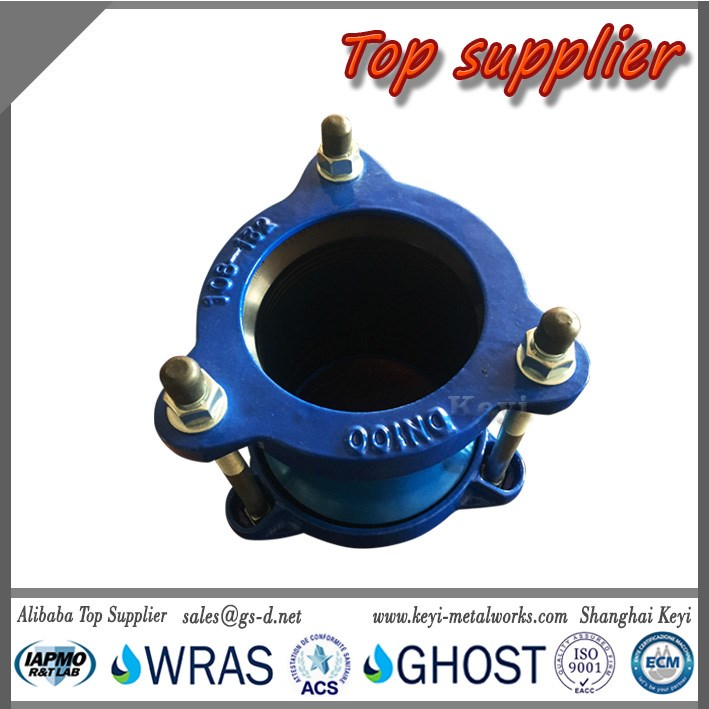 China Top Manufacturer Keyi Recommended Logo Printing CNAS Flexible Pipe Coupling Manufacturer