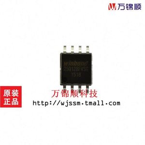 Winbond Wholesale, Electronic Components & Supplies