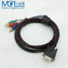 High Quality 1.5M 30AWG Vga To 3 Rca AV Cable