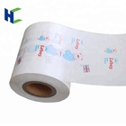 soft breathable pe cast film back sheet sanitary napkin and baby diaper raw material