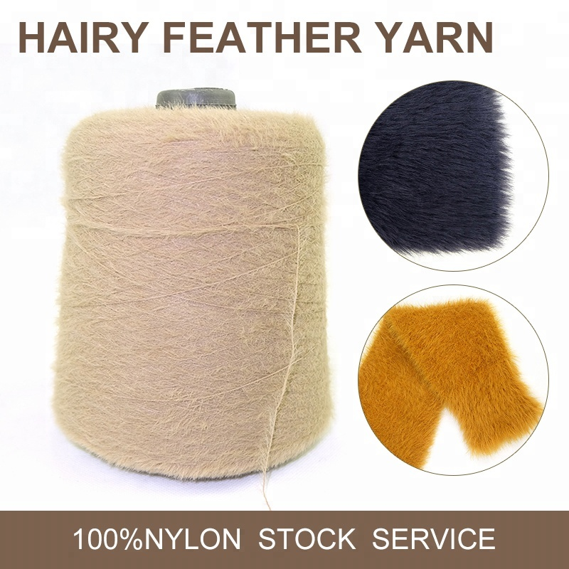 Super soft fluffy yarn <strong>nylon</strong> 1.3CM 2CM feather yarn for Pakistan sweater market