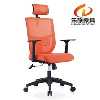 High back molded foam mesh office chair with adjustabl headrest 518-2