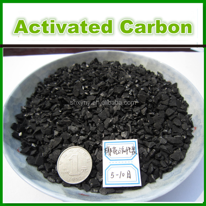 8x30 Mesh Granular Activated Carbon From Coconut Shell Charcoal ...