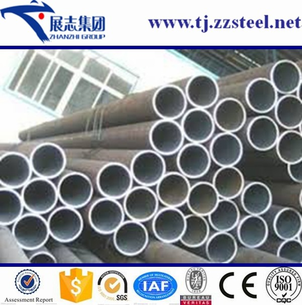 SEAMLESS STEEL PIPE / API SPEC 5CT ASTM A179