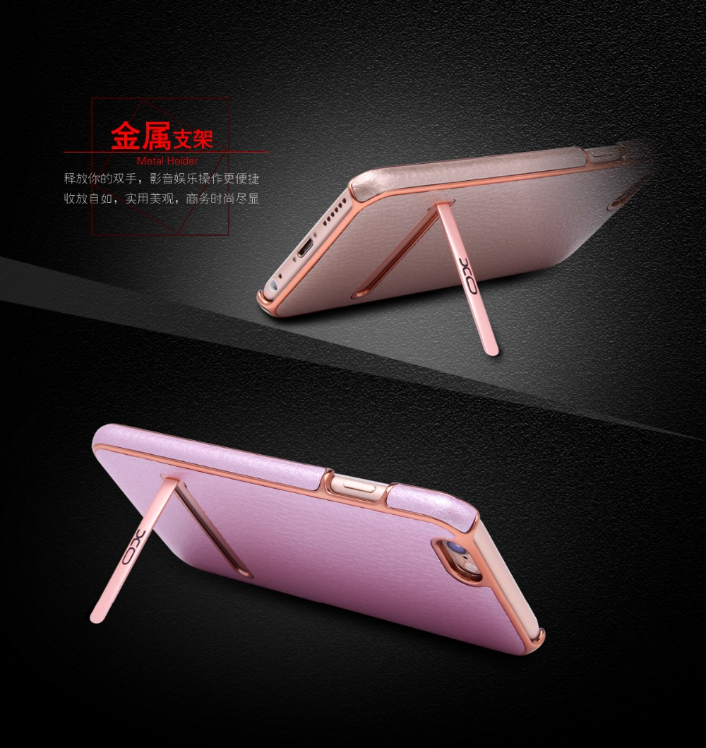 XO Kobe Series Plating Kickstand PU Leather Case For Iphone 6s/6s Plus HD-347