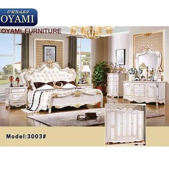 Hot Sale Gold Bedroom Sets Bed Girls