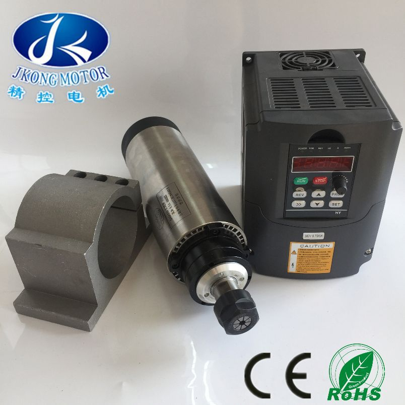 water cooled cnc router machine spindle motor