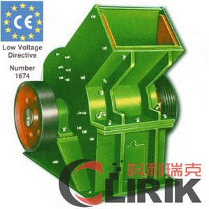CE approved high capacity hammer mill