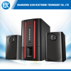 /product-detail/remote-home-theater-speaker-with-usb-sd-fm-60496031184.html