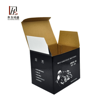 Carton Paper Packing Box Product Custom Logo Gift Kraft Paper Box