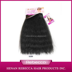 Rebecca wholesale noble gold synthetic hair weaving 18 inches for black women W-P312
