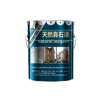 Adeda real stone Exterior wall acrylic emulsion paint with Strong decoration